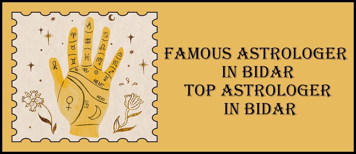Famous Astrologer in Bidar